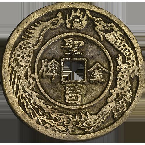 咸豐-反-web
