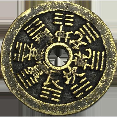 山鬼八卦花錢-圓形孔(反)-web