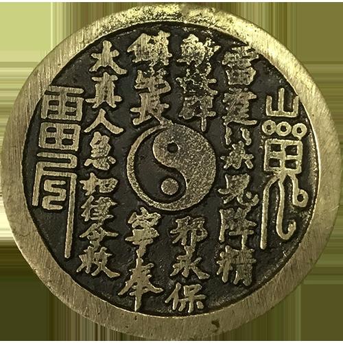 山鬼八卦花錢-太極圖(正)-web