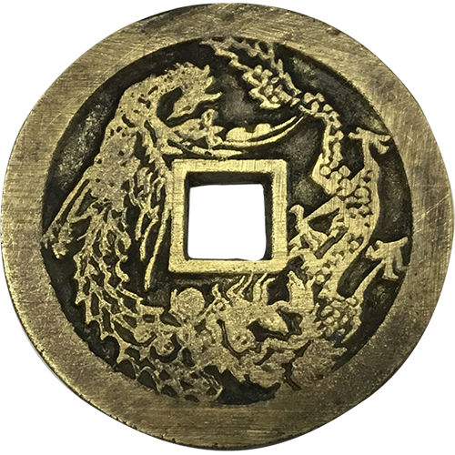 正德通寶-龍鳳花錢(反)-web