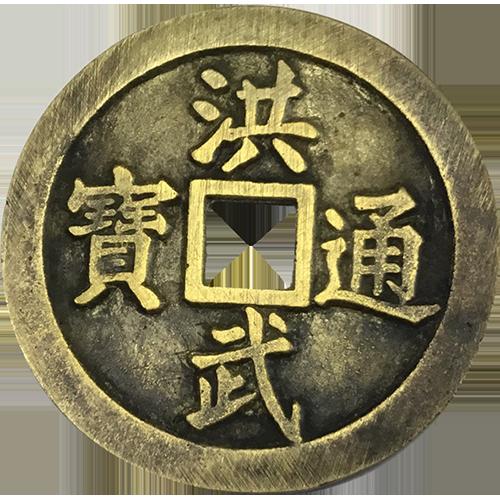 洪武通寶龍鳳花錢-正-web